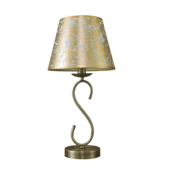 Lámpara Sobremesa Dorada 48 x 25 x 25 cm